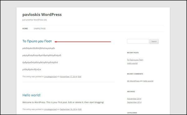 δημιουργια blog κατασκευη ιστοσελίδων