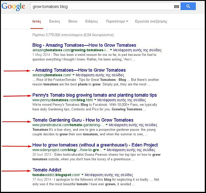 google results how to grow tomatoes