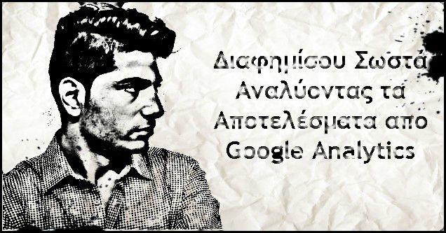 pavlosgiorkas.com